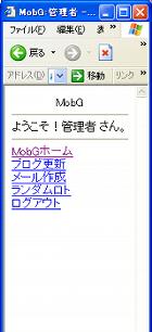 Mobg1_3