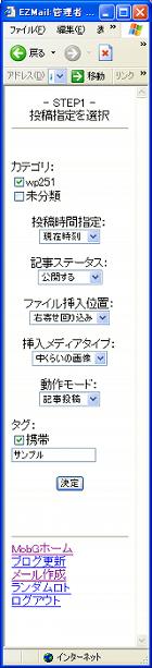 Mobg2_4