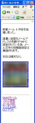 Mobg3_2